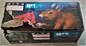 קופסת רעל עכברים